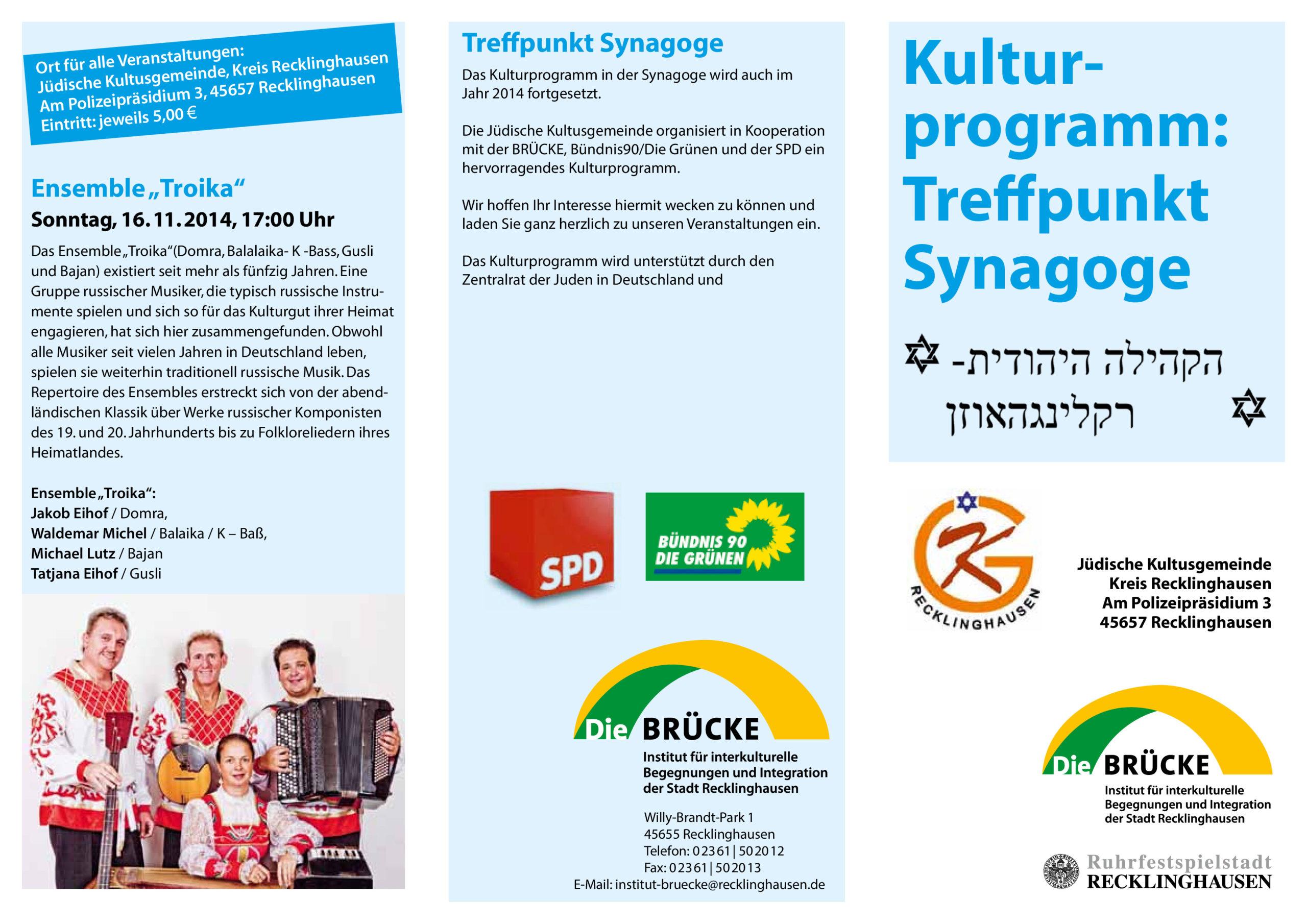 2014_Kulturprogramm_Flyer-0-scaled